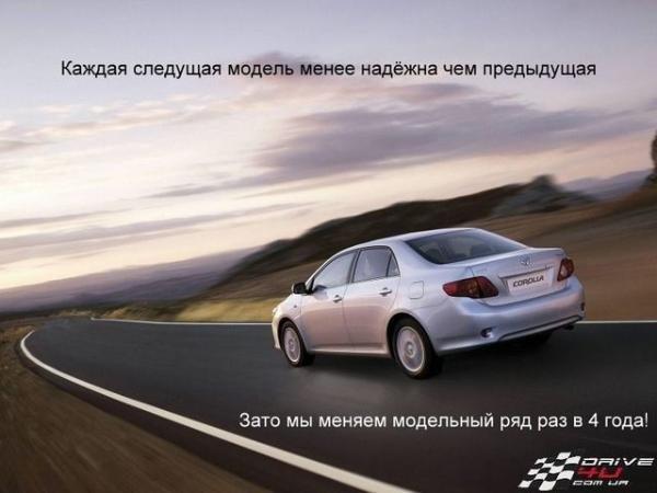 Правдивая реклама (24 фото)