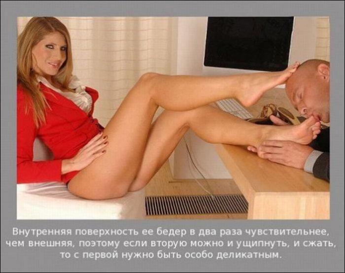 Интересное об отношениях (18 фото)