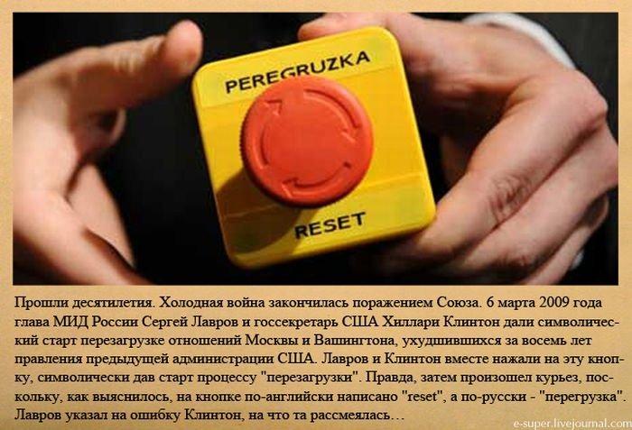 Почему нельзя верить в ЕвроПРО (10 фото)