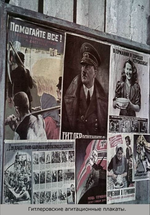 Смоленск во время немецкой оккупации (23 фото)