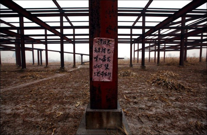 Заброшенный парк развлечений в Китае (13 фото)