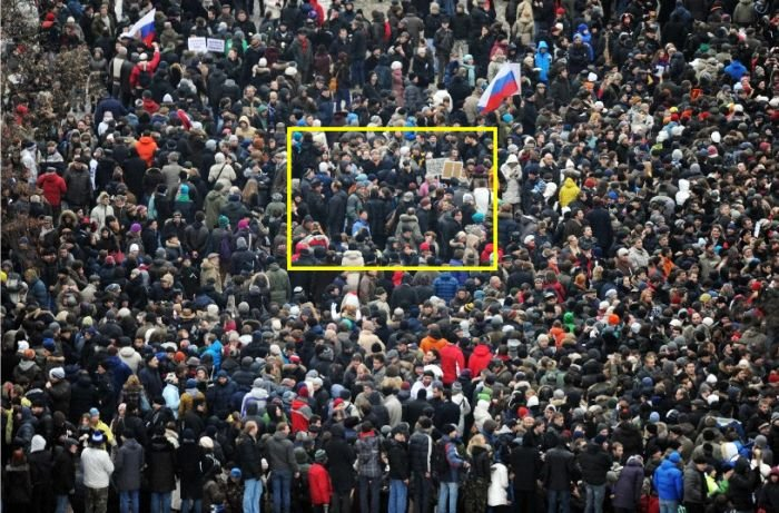 Угадайте, сколько людей на этом фрагменте (2 фото)