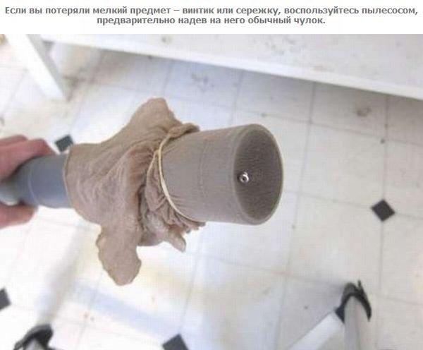 Подсказки по дому (16 фото)
