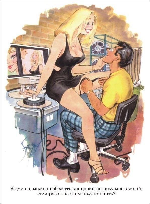 Эротические рисунки (93 фото)