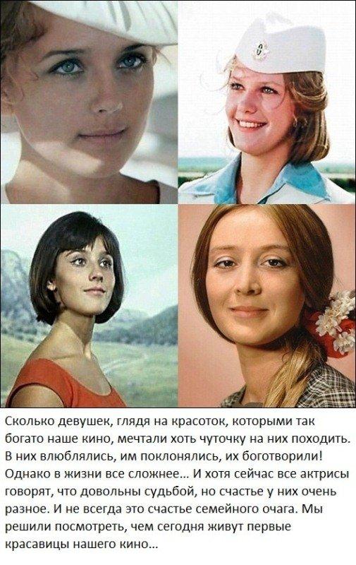 Актрисы советского кино раньше и сейчас (49 фото)