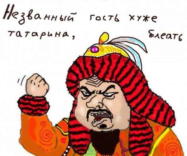 Загонные комиксы (47 фото)