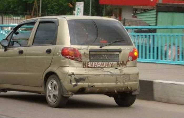 Загонные надписи на автомобилях (30 фото)