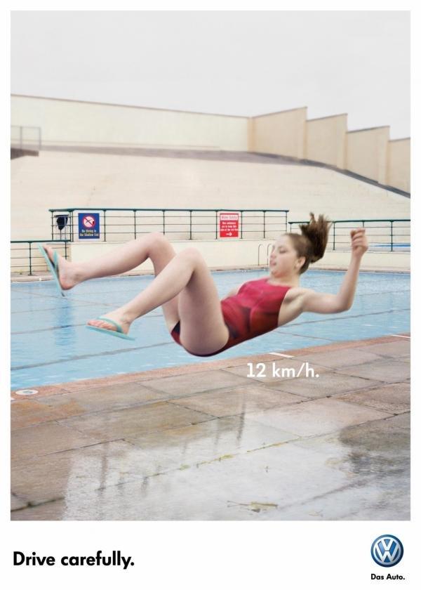 Оригинальная реклама (32 фото)