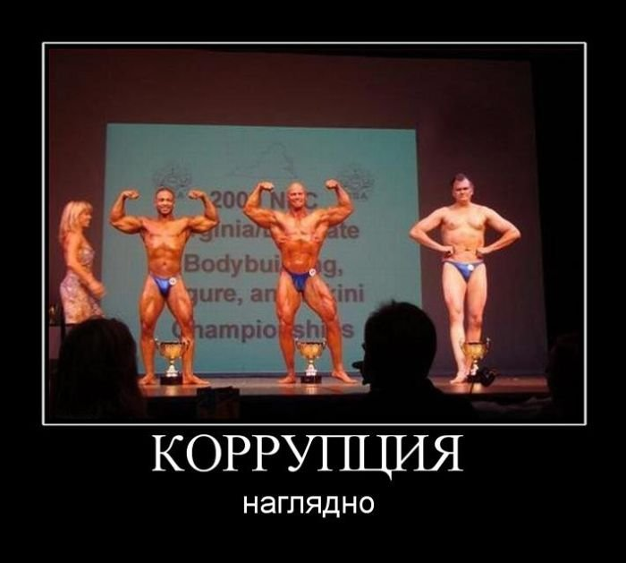 презентации из демотиваторов