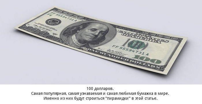 Госдолг США (9 фото)