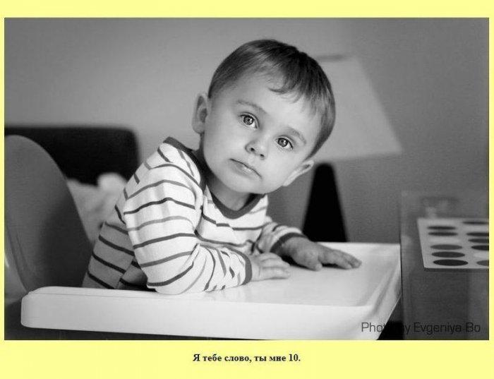 Любимые фразы родителей (25 фото)