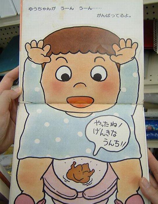 Японские странности (39 фото)