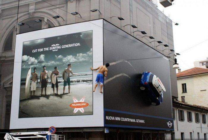 Рекламный креатив (40 фото)