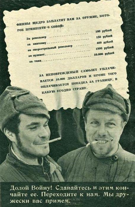 Немецкая пропаганда времен ВОВ (20 фото)