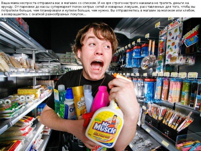 Уловки супермаркетов (16 фото)