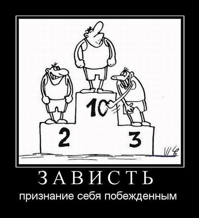 Демотиваторы на среду (34 фото)