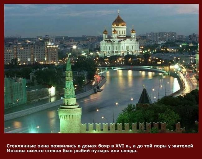 Факты о Москве (18 фото)