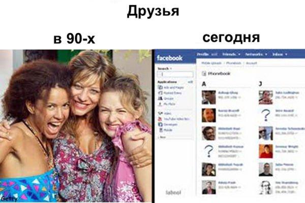 90-е и сегодня (9 фото)