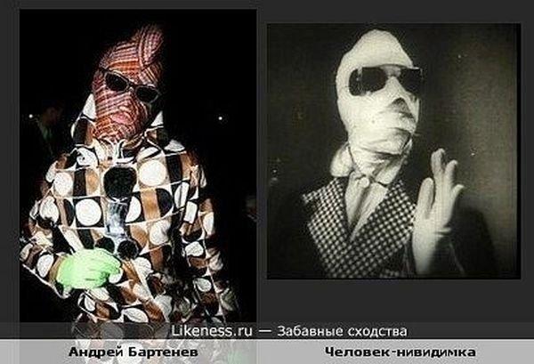 Забавные сходства (43 фото)