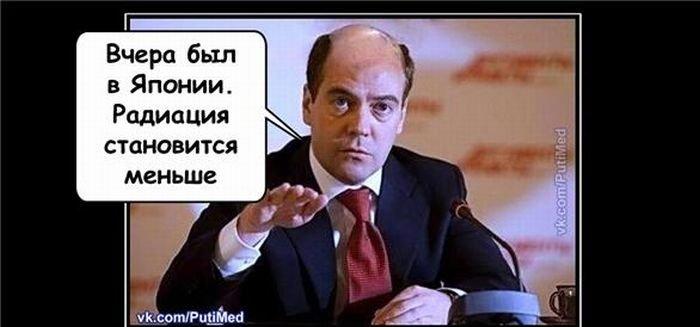 Саровский, приколы про политиков картинки с надписями