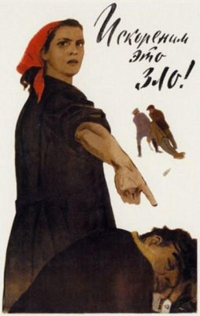 Антиалкогольные плакаты из СССР (57 фото)