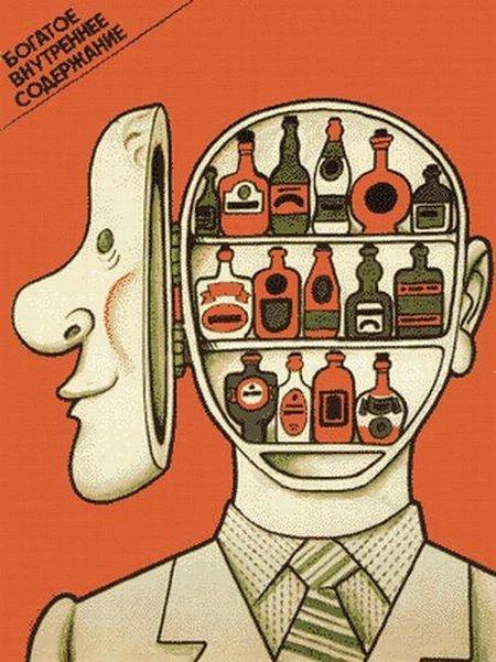 Картинки по запросу ссср антиалкогольные плакаты