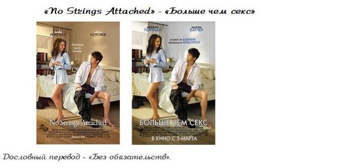 Трудности перевода (14 фото)
