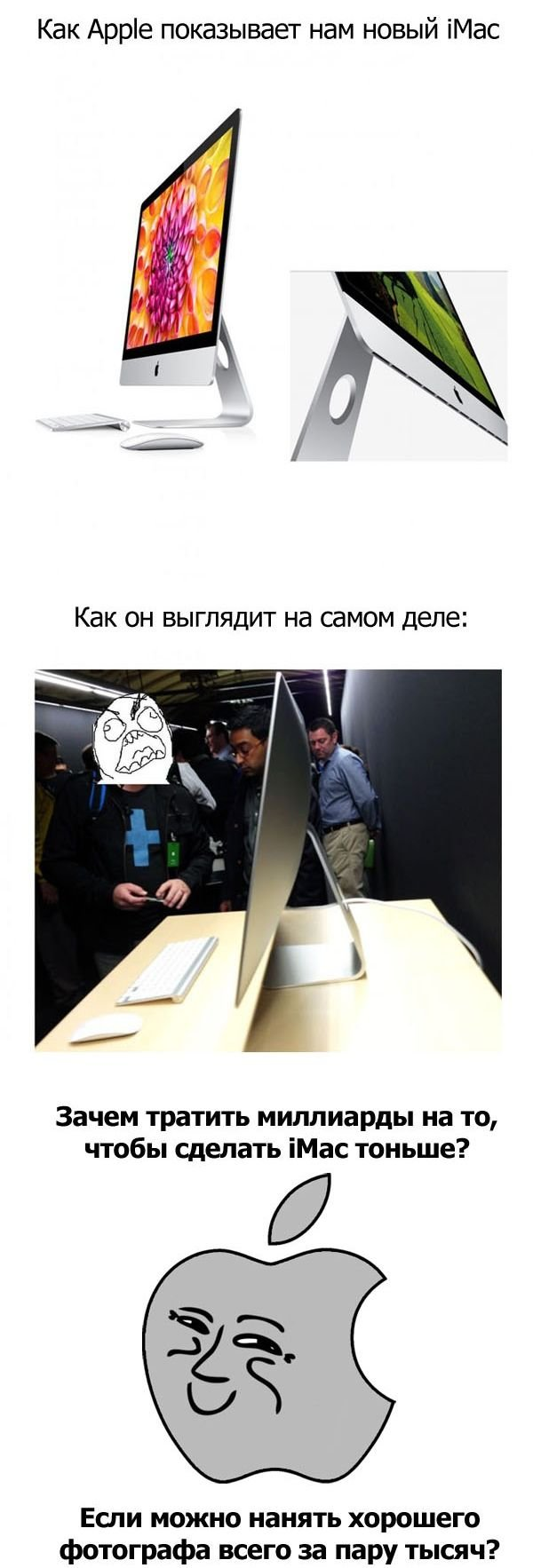 Загонные комиксы (32 фото)