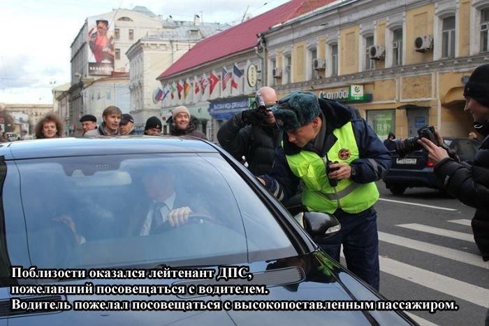 Борец с нарушителями (13 фото)