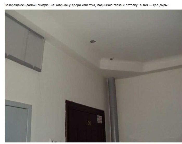Сюрприз над входной дверью (3 фото)
