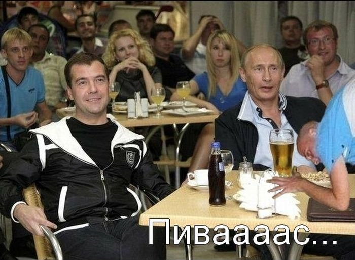 Фотожаба на пьяного парня (43 фото)