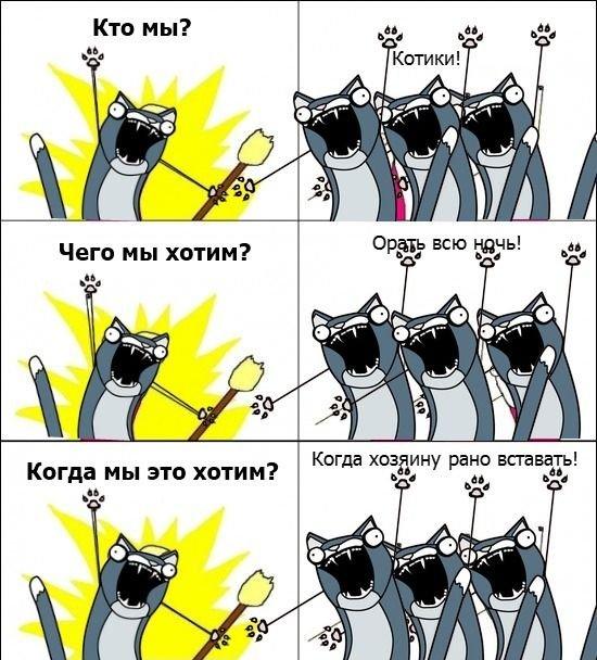 Загонные комиксы (21 фото)
