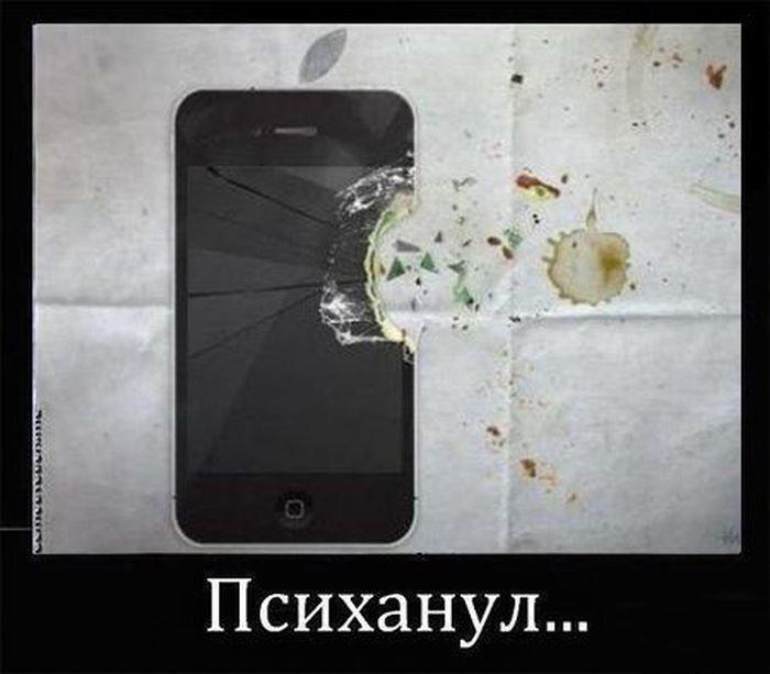 Психанул (40 фото)