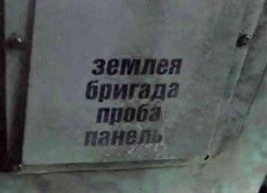 Русские надписи в зарубежных фильмах (63 фото)