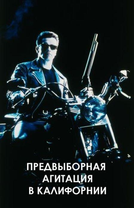 Несуществующие фильмы (49 фото)