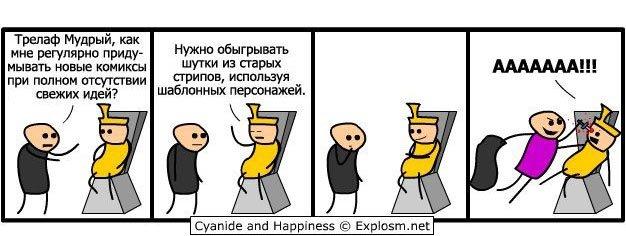 Черный юмор (46 фото)