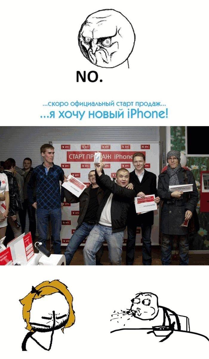 Подарок сыну на 45 тысяч рублей (14 фото)