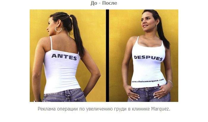 Необычные рекламные кампании (26 фото)