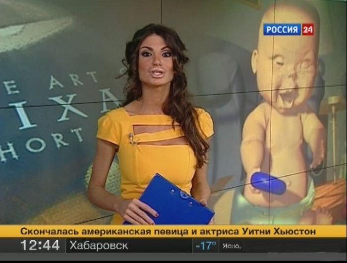 Новая ведущая на телеканале Россия 24 (4 фото)
