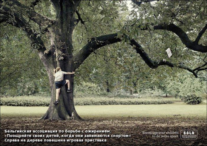 Креативная реклама (53 фото)