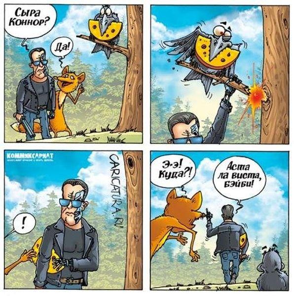 Ворона и лисица (18 фото)