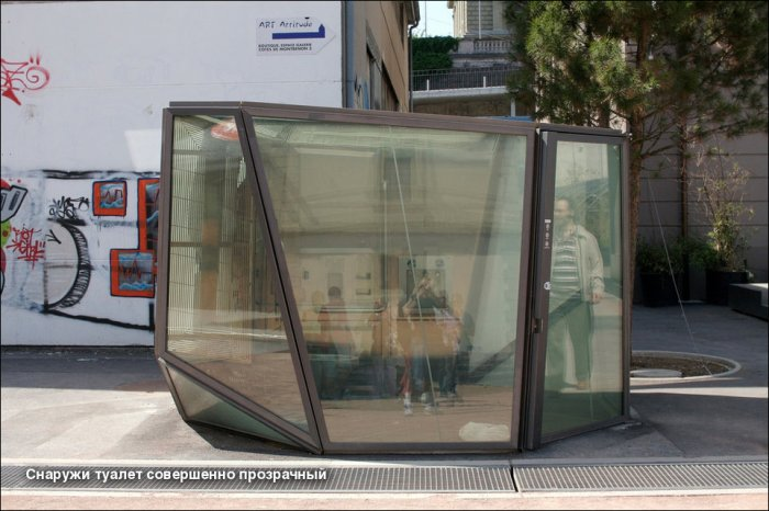 Прозрачный туалет в Швейцарии (5 фото)