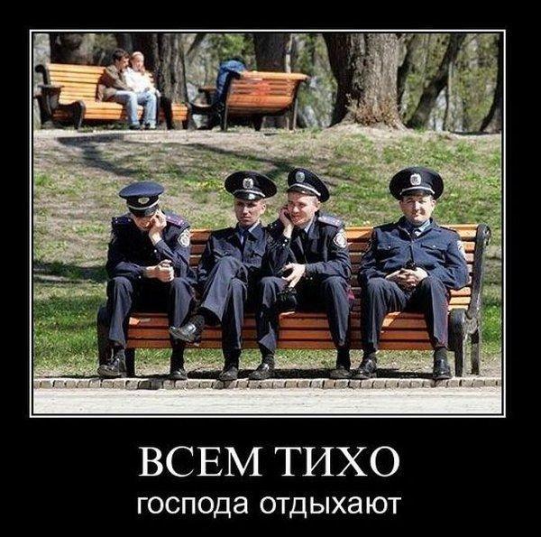 Демотиваторы на четверг (26 фото)