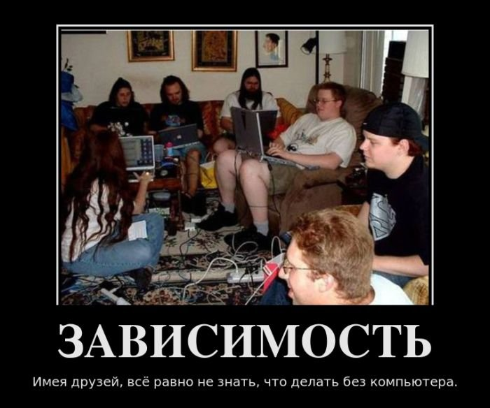Демотиваторы на пятницу (30 фото)