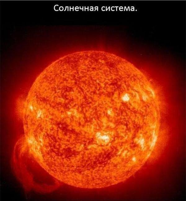 Фотографии солнечной системы (27 фото)