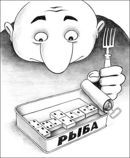 Загонные комиксы и карикатуры (29 фото)