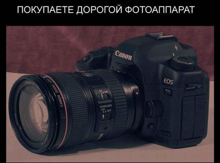 Как стать крутым фотографом (4 фото)