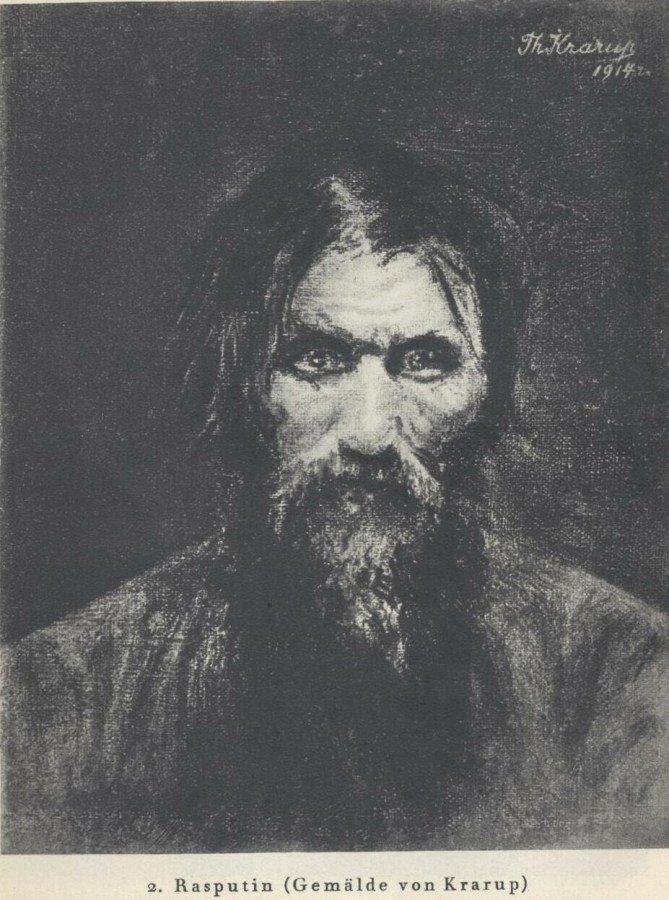 Распутин (18 фото)