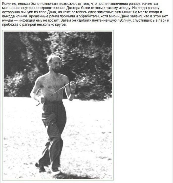 Марин Дажо - необычный человек (5 фото)