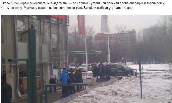 Разгром автосалона в Москве (5 фото)